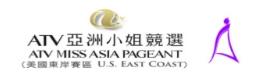 Miss Asia 2014 Logo