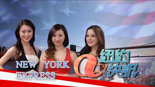 NY Express Logo